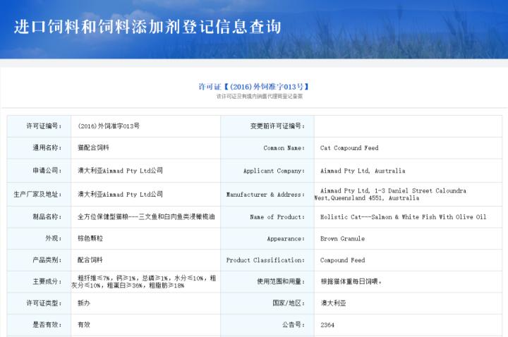 微信图片_20210205152109_看图王.png