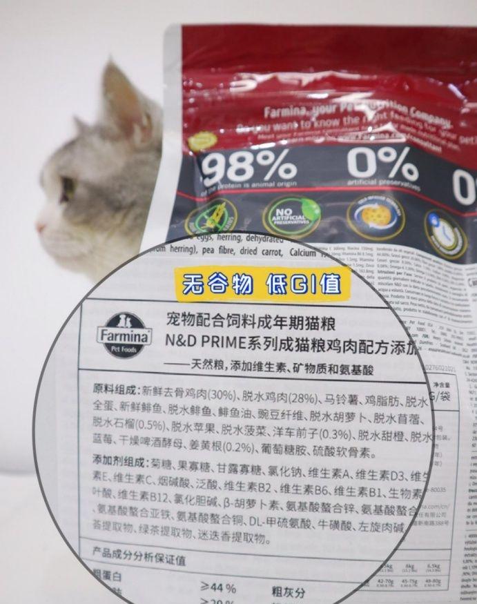 Farmina法米娜/法明娜猫粮会干粮上瘾吗?
